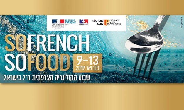 La Région Sud à l'honneur au salon SO FRENCH SO FOOD en Israël